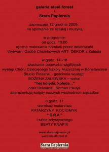 program 12.12.